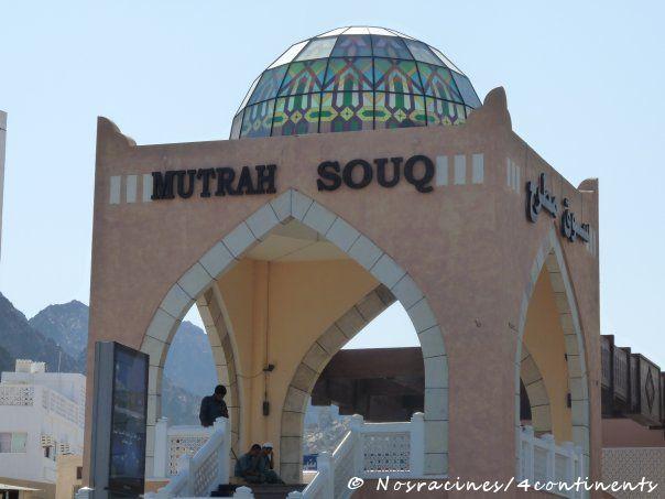 L'entrée du Souk de Mutrah, Oman