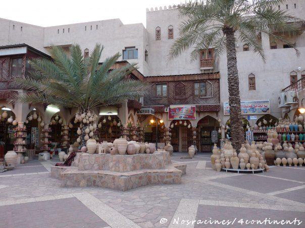 Quartier des poteries, Souk de Nizwa, Oman