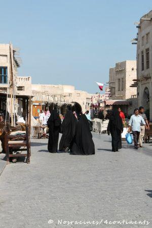 Souk Waquif, Doha, Qatar