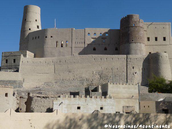 Le fort de Bahla, plus ancien monument défensif d'Oman