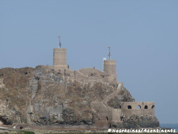 Le fort d'Al Jalali, Mascate