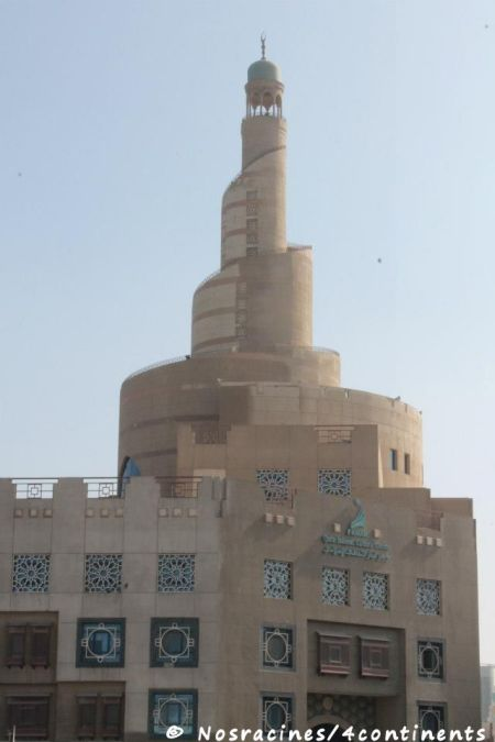 Islamic Cultural Art Center