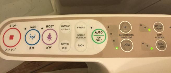 toilette_seoul