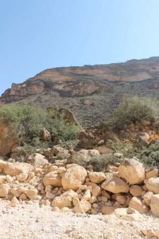Wadi_Aful_2